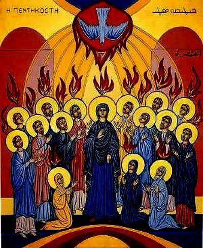 Pentecoste – Anno C