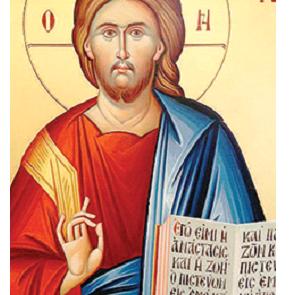 V Domenica di Pasqua –  Anno A